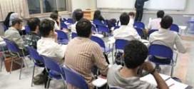 دانشگاه پیام نور جزییات تحصیل همزمان دو رشته در این دانشگاه را اعلام کرد