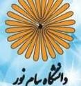 کلیه حقوق مادی تالیف کتب دانشگاه پیام نور به این دانشگاه واگذار شده است